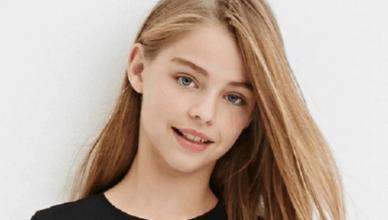 Jade Weber Age