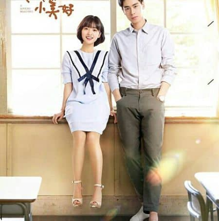 Hu Yitian and Shen Yue