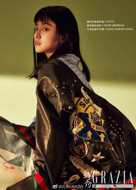 Shen Yue drama and modeling